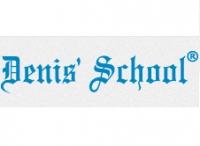 Школа иностранных языков Denis' School