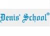 Школа иностранных языков Denis' School отзывы