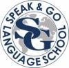 Школа иностранных языков Speak & Go отзывы