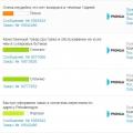 Отзыв о Prom.ua: Нарушаете свои же правила размещения при модерации отзывов.