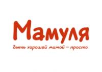 Интернет-магазин Мамуля