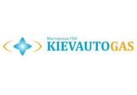 Киевавтогаз