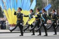 Парад на День Независимости 2016 в Киеве