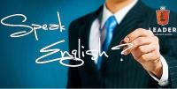 Курсы английского языка в Киеве Leader