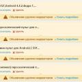 Отзыв о OLX: Удаляют без разбора весь товар в категории !!!