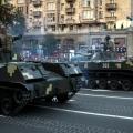 Отзыв о Парад на День Независимости 2016 в Киеве: Военный Парад на День Независимости