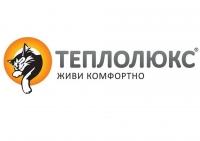 Теплолюкс Одесса