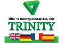 Школа иностранных языков Trinity Education Group