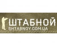 Интернет-магазин Штабной