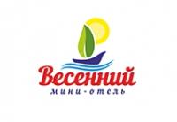 Мини-отель Весенний, Скадовск