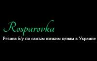 Интернет-магазин шин Роспаровка