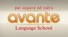 Школа иностранных языков Аванте