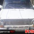 Отзыв о RST. ua: недобросовестный продавец!!!!