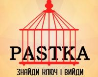 Квест комната Pastka