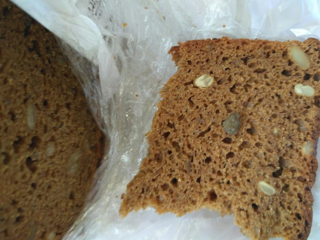 Novus - Камень в хлебе
