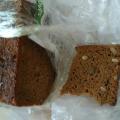 Отзыв о Novus: Камень в хлебе