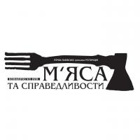 Первый гриль ресторан Мяса и Справедливости