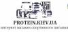 Protein.kiev.ua отзывы