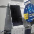 Отзыв о Интертелеком: Лже рассрочка на смартфоны