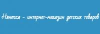 Интернет-магазин детских товаров Нянечка