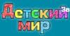 Интернет-магазин Детский Мир (ToysBoom)