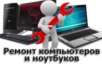 Сервисный центр ITHelp4You.in.ua