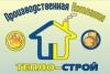 Компания Тепло-Строй отзывы
