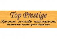 Магазин Top Prestige, Одесса
