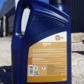 Фото к отзыву Моторное масло OMAN