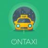 Ontaxi - заказ такси онлайн