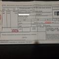 Отзыв о Busfor.ua: Афера с возвратом билета от busfor.ua