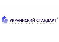 Компания Украинский Стандарт