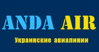 ANDA AIR (Анда Эйр)