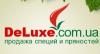 Интернет-магазин специй и пряностей DeLuxe.com.ua отзывы