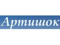 Магазин Артишок - Аюрведические препараты