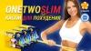 OneTwoSlim - капли для похудения отзывы