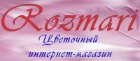 Rozmari - цветочный интернет-магазин в Харькове