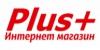 Интернет-магазин бытовой химии и косметики Plus+ отзывы