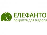 Магазин Елефанто
