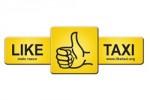 Лайк такси