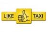 Лайк такси отзывы