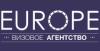 Визовое агентство Европа в Николаеве отзывы