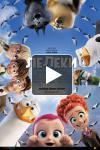 Мультфильм Аисты (Storks 3D) 2016 отзывы