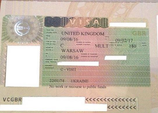Визовое агентство Просто Виза - я благодарна за визу в англию