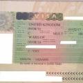 Отзыв о Визовое агентство Просто Виза: я благодарна за визу в англию