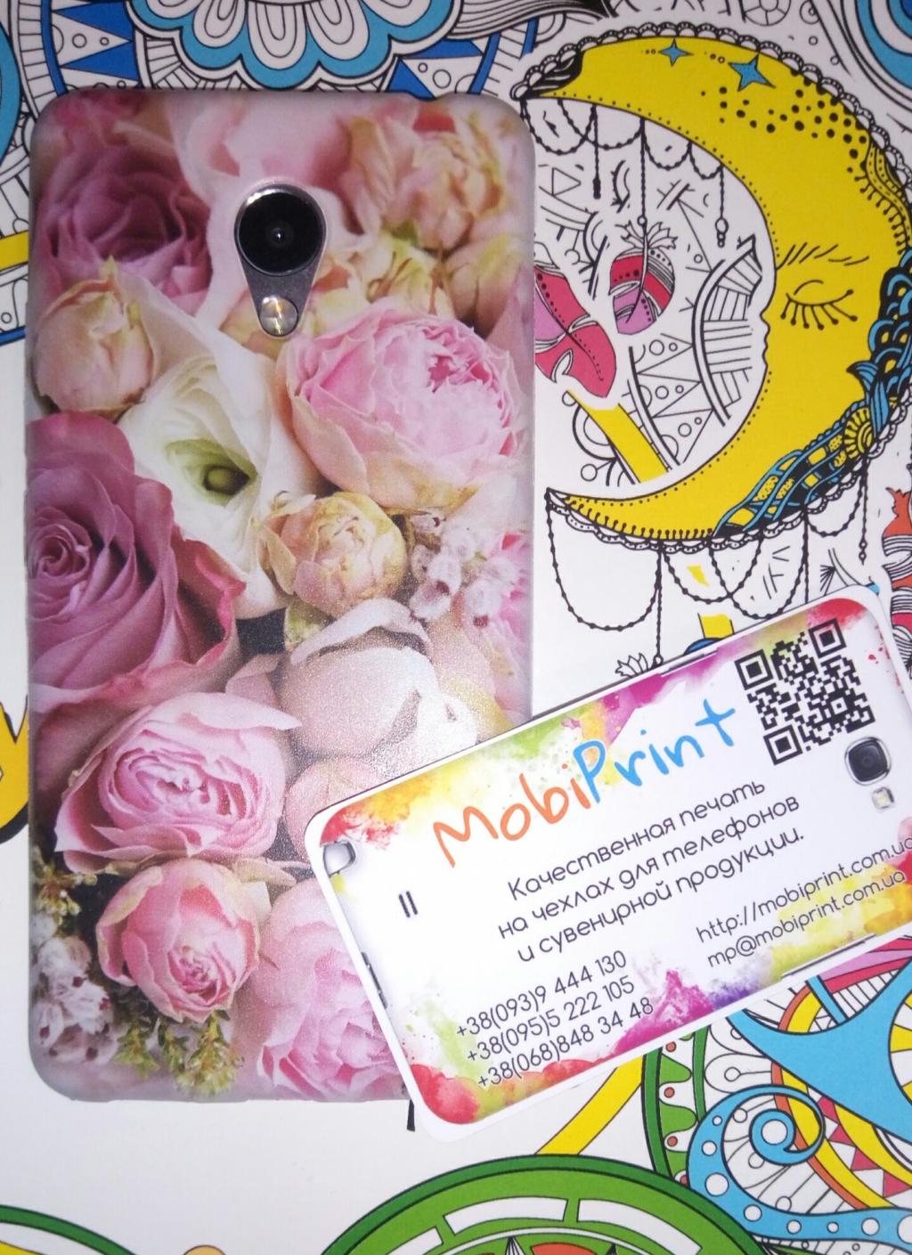 Интернет-магазин MobiPrint - качественная работа!