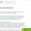 Отзыв о Метнись Кабанчиком: Изменения - БРЕД