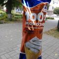 Отзыв о Морожено ТМ Рудь: Рожок Рудь 100% мороженое с шоколадным наполнителем: осенний сезон пое
