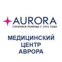 Аврора клиника