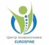 Eurospine, центр позвоночника (Запорожье) отзывы